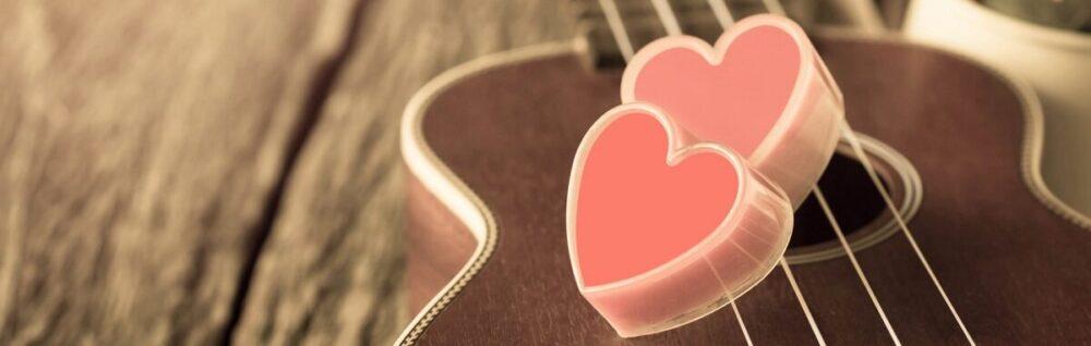 Записать песню для любимого
