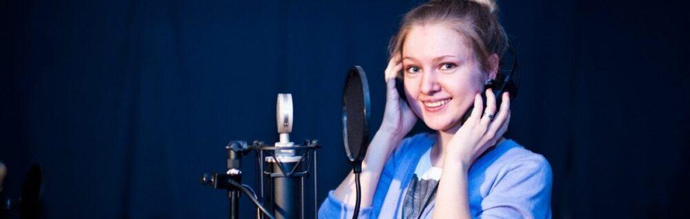 Студия записи вокала