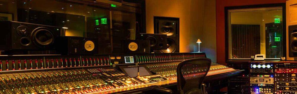 Цены на запись в студии