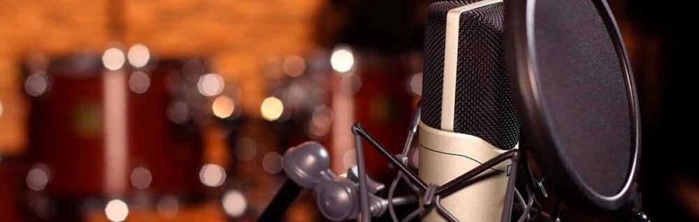 Запись аудиокниги